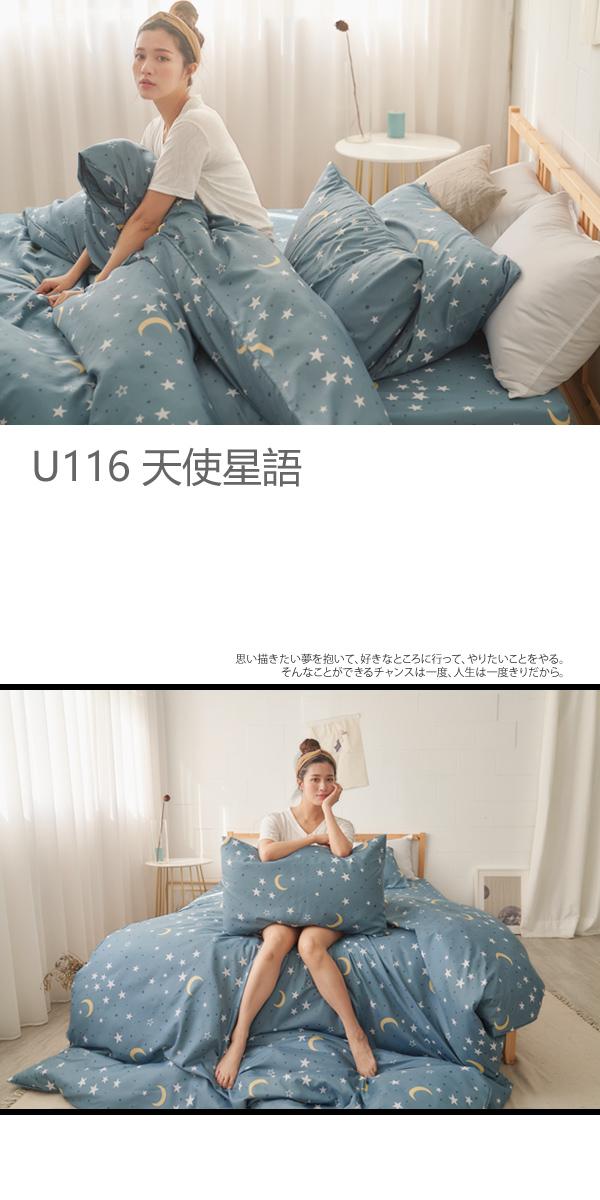 多款任選※破盤下殺↘舒柔超細纖維5x6.2尺雙人床包+枕套三件組-台灣製(不含被套)